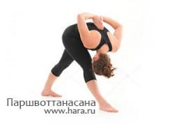 Паршвоттанасана в йоге
